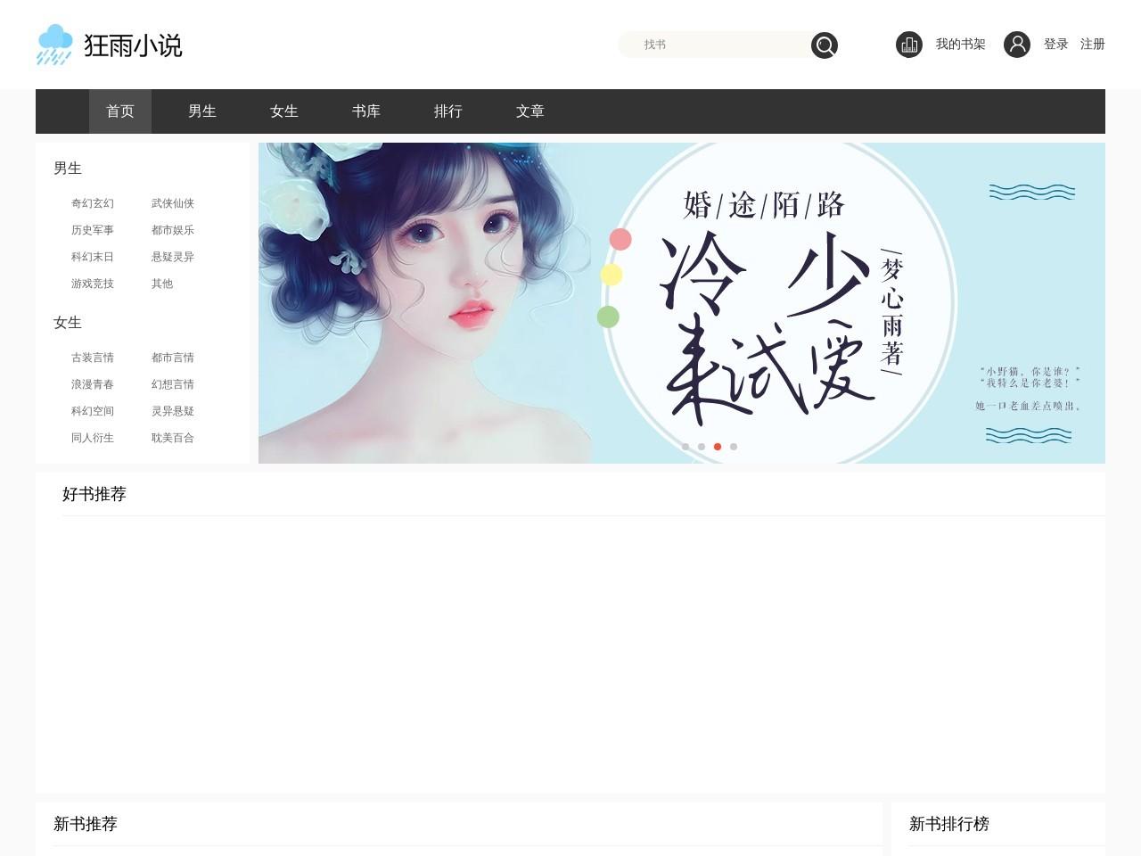 广州建康妇科
