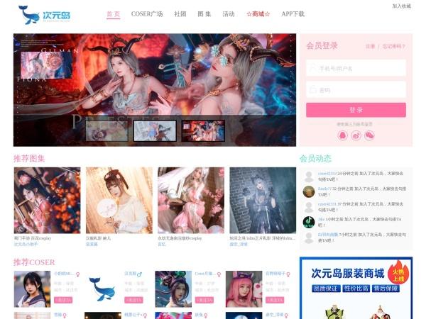 ciyuandao.com网站缩略图