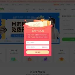 沪江-专业的互联网学习平台。学习,成为更好的自己!