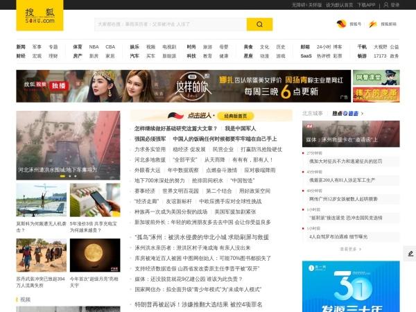 搜狐健康社区