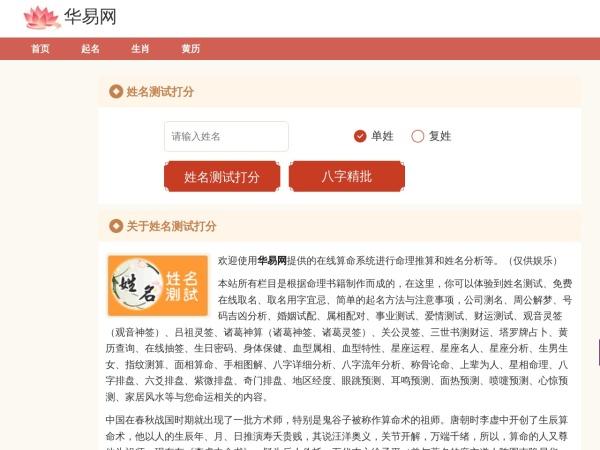 cm.k366.com的网站截图