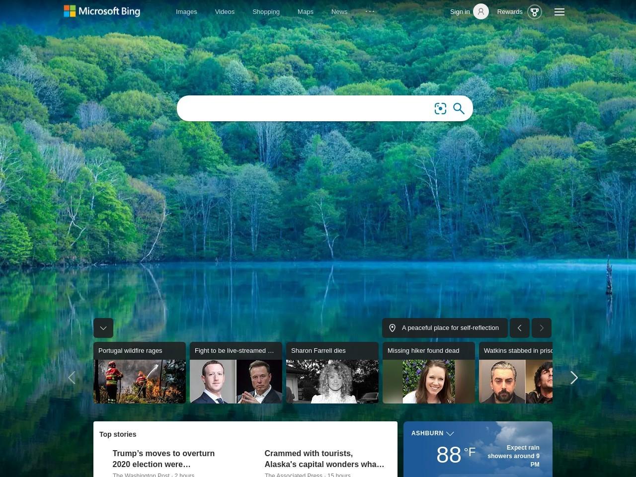 微软 Bing 搜索 - 国内版