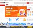 中国供应商 - 免费B2B信息发布网站,百度爱采购官方合作平台