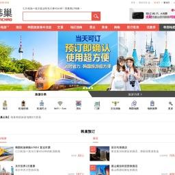 韩国自由行_韩国旅游攻略_韩国旅游网-韩巢网