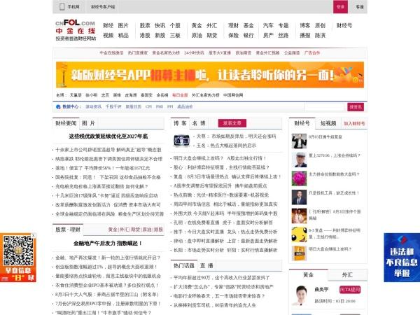 cnfol.com 的网站截图