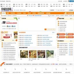 金昌市知名企业,金昌好玩的地方,金昌好吃的,金昌好吃还是银昌