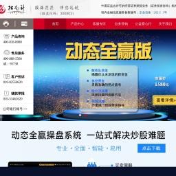 北京指南针科技发展股份有限公司(证券代码:300803) - 股海茫茫,伴您远航