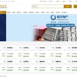 长江铜业网-今日铜价,铜价格,铜价走势,中国铜业网络采购批发平台-
