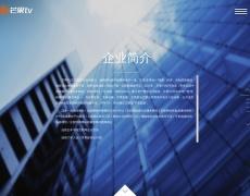 <strong><font color='FF0033'>http://www.qqdh.org/yuleshishang/2614.html/font></strong>