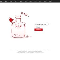 历史_以史为鉴,面向未来-搜狐文化频道