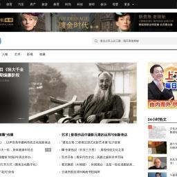 搜狐文化-搜狐