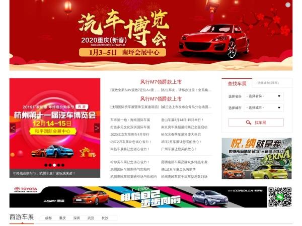 cz.xcabc.com的网站截图