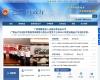 广西财政会计网