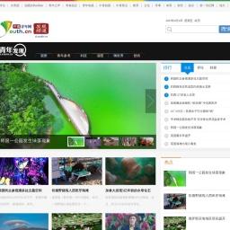 发现频道_中国青年网