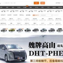 电动汽车之家,为新能源汽车而生 - 第一电动网