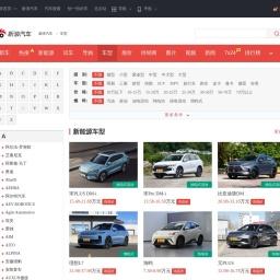 车型大全_2021最新汽车图片及报价_热门车排行榜 – 新浪汽车