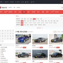 【中型车推荐】中型车型排名|中型车性价比排行榜 -新浪汽车