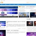 天极网-开发频道