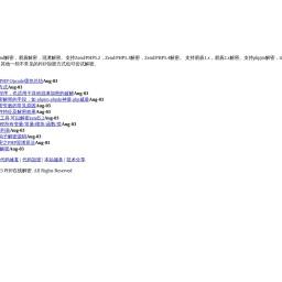 第一PHP解密|zend解密|zend在线解密|php解密|php混淆解密|phpjm解密|tianyiw解密|找源码解密|云路解密|zend5.3解密|zend5.4解密|zend5.5解密|zend5.6解密|dephp