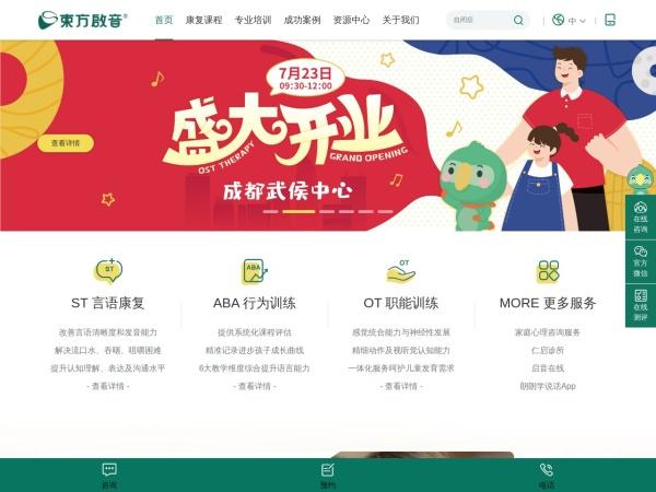 dfqy.com 的网站截图