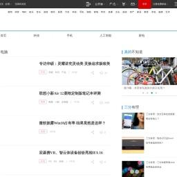 电脑频道_网易数码_新闻|评测|导购|资讯_网易数码