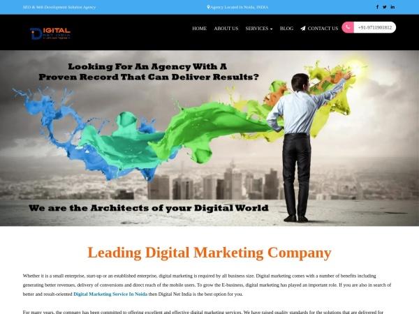 digitalnetindia.in website Bildschirmfoto Certified Digital Marketing Company in Noida & Delhi NCR