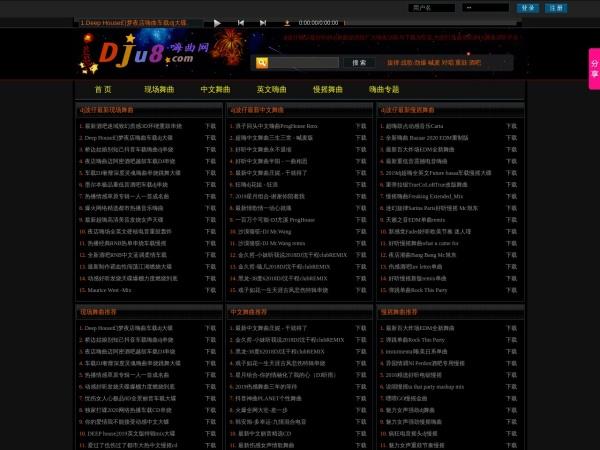 dj波仔网站