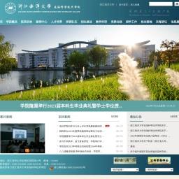浙江海洋大学东海科学技术学院
