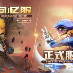 《龙之谷》官方网站 - 3D无锁定动作冒险网游