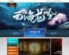 斗战神-DZS-官方网站