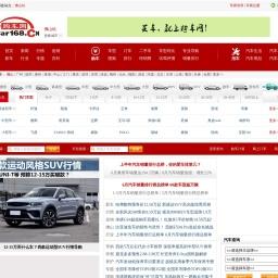 购车网_【汽车报价_汽车之家_买车就上购车网】