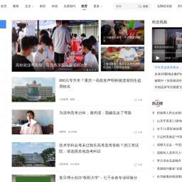 教育频道_腾讯网