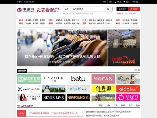 efu.com.cn的网站截图