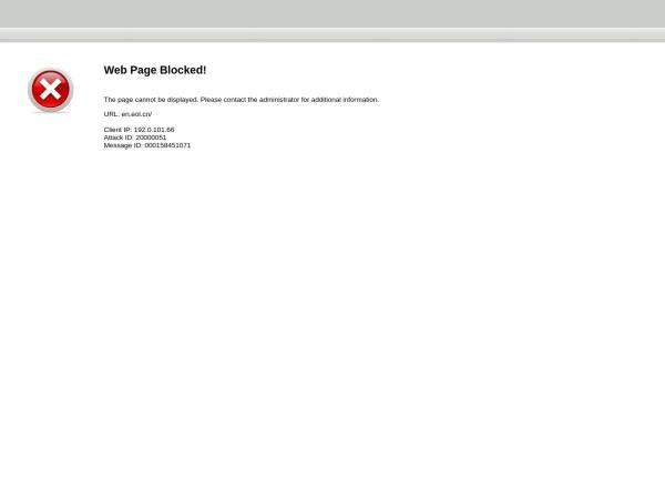 中国教育在线外语频道