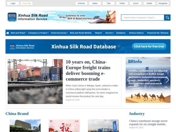 21st Century Maritime Silk Road