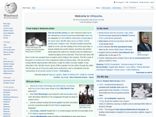 Visit us at en.wikipedia.org
