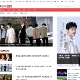 娱乐频道_凤凰网