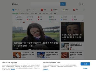 MSN中文网