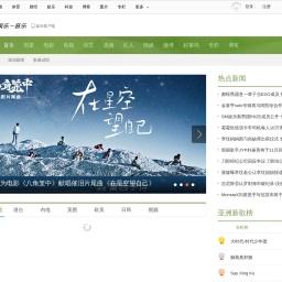 音乐频道首页_最新音乐资讯_音乐推荐_新浪娱乐_新浪网