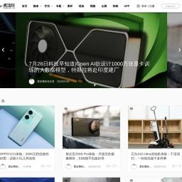 爱活网 Evolife.cn - 科技进化生活