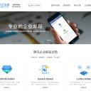企业邮箱浙江服务中心