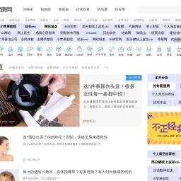 39健康美容_中国专业美容护肤网站