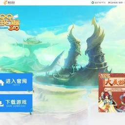 QQ自由幻想官方网站---腾讯游戏