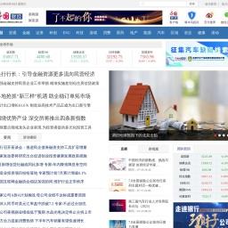 财经中心_中国网