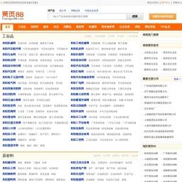 【阜阳黄页88网】-阜阳信息港-阜阳信息网
