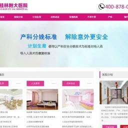 福州男科医院
