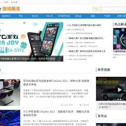 游戏大全_天极网游戏频道
