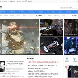 手机游戏_网络游戏_单机游戏_VR游戏_电子竞技-ZOL中关村在线游戏频道