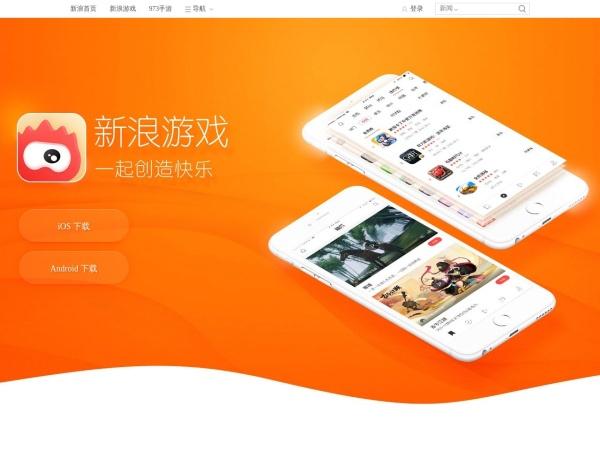 games.sina.com.cn的网站截图