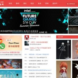 游戏第一发布-搞趣网
